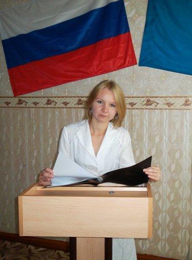 Конкурс вакансия администрация санкт-петербурга